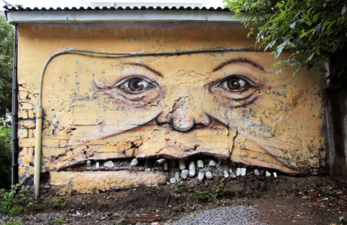 street-artistic