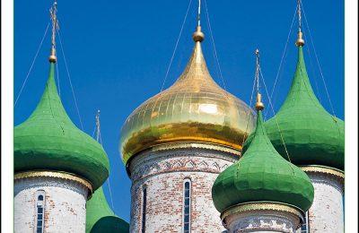 DK Eyewitness Russia (Travel Guide)