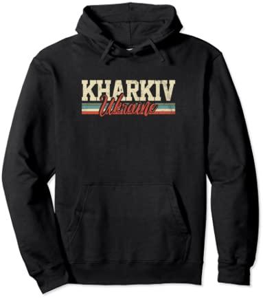 Kharkiv Ukraine Travel Souvenir Retro Vintage Gift Pullover Hoodie