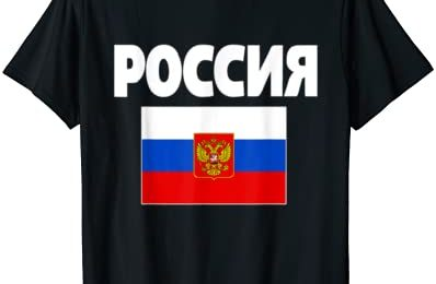 Russia Flag T-Shirt Cool Russian Poccna Travel Gift Top Tee