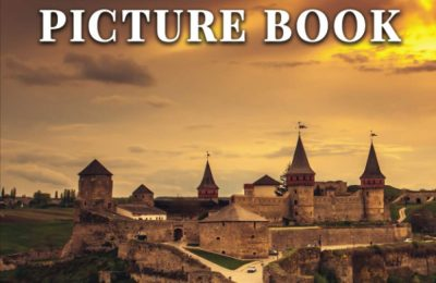 Ukraine Picture Book: 50 Beautiful Images of the Landscapes, Cities, Lifestyle and More – Perfect Gift or Coffee Table Book