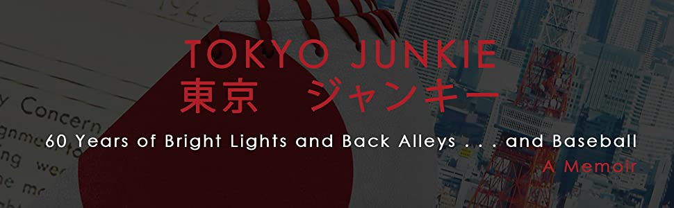 The title and subtitle Tokyo Junkie: 60 Years of Bright Light, Back Alleys, and Baseball