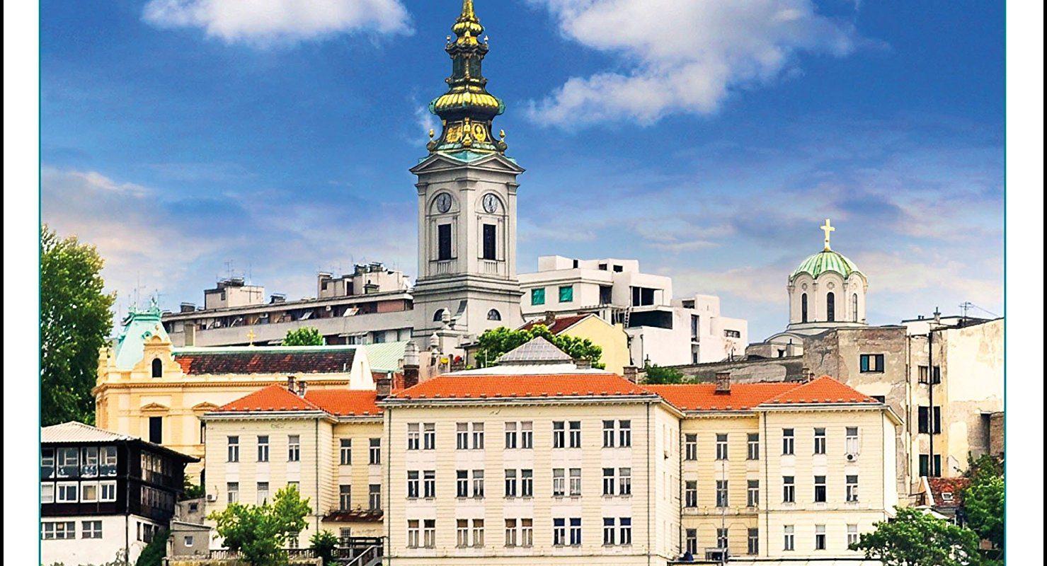 DK Eyewitness Serbia (Travel Guide)