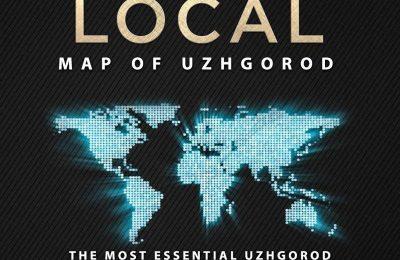 Travel Like a Local – Map of Uzhgorod: The Most Essential Uzhgorod (Ukraine) Travel Map for Every Adventure