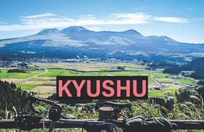 Bicycle Touring Kyushu: Japan's Onsen Island and Land of Fire