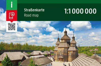 Ukraine – Moldavia Road Map (AUTO + FREIZEIT) (English, French, Italian, German and Ukrainian Edition)