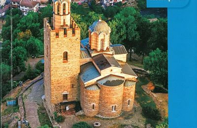 Bulgaria (Bradt Travel Guide)